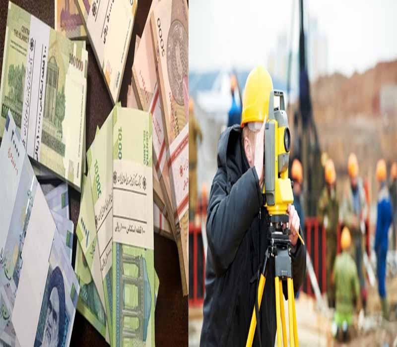 پول قرار داد نقشه برداری