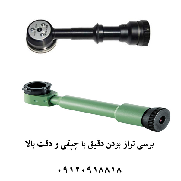 چپقی دوربین برای ترازیابی